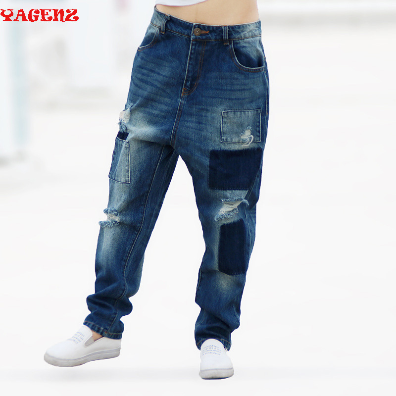Autumn New Women Denim Harem Pants Loose Hole Bleached Ripped Patchwork Jeans Ladies Harem Trousers Female Elastic Waist Jeans women high waist denim harem pants vintage style bleached pants casual ripped hole ankle length loose soft harem jeans