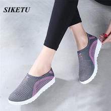 New Women #8217 s Mesh Flat With Cotton Casual Walking Stripe Sneakers Loafers Soft Shoes Fashion Round Toe Flat with Women Shoes L*5 cheap Adult Cotton Fabric Slip-On Rubber Mixed Colors Shallow Cause Shoes Spring Autumn Fits true to size take your normal size