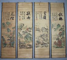 China Antique collection Boutique Calligraphy and painting the Autumn fun diagram
