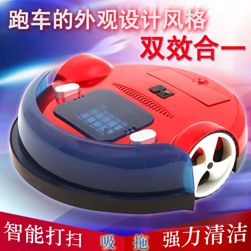 Fully-automatic intelligent robot vacuum cleaner lounged vacuum cleaner ultra-thin vacuum cleaner