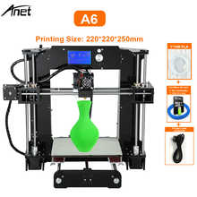 Anet A6 Size 220*220*250mm 3D Printer Kit Reprap Prusa i3 DIY Full Kit free Filament 16GB SD Card & Software & Video&Tool Free - DISCOUNT ITEM  50% OFF Computer & Office