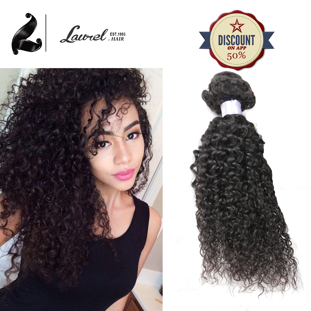weave hair extensions styles ali moda hair products maylasian hair curly weave 7585