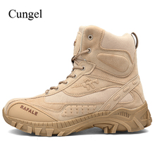 Cungel Hiking shoes Men Outdoor breathable Tactical Army Military Desert Combat Boots Anti-skid Mountain climbing shoes men s hiking shoes outdoor sneakers anti skid hunting climbing shoes men s military tactical army shoes breathable hiking boots