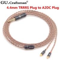 GUcraftsman 6n occ медь ATH CKR90is CKR100is CKR1100is LS400 LS300 LS200 наушников кабели повышенного качества