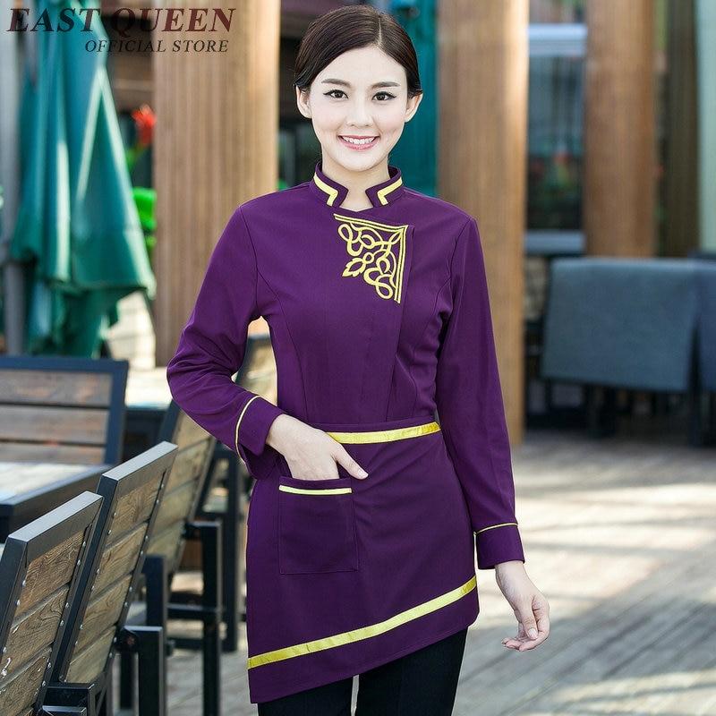 Restaurant waitress uniforms women men chinese restaurant for Restaurant uniform shirts wholesale