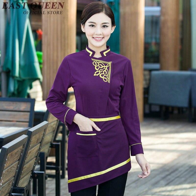 Restaurant waitress uniforms women men chinese restaurant for Spa uniform policy