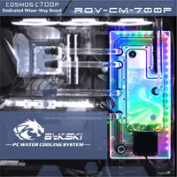 Bykski Waterway Board Deflector Water Cooling Program Channel Board RBW Lighting For Cooler Master C700P Chassis RGV CM 700P