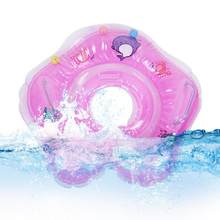 2018 Swimming Baby Accessories Swim Neck Ring Baby Tube Ring Safety Infant Neck Float Circle For Bathing Inflatable bath rings(China)