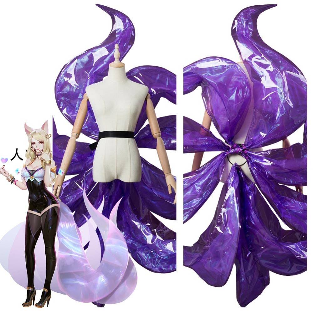 LOL Cosplay The Nine-Tailed Fox K/DA Ahri Tails Skin Cosplay Costume Outfit With Purple Tails Halloween Carnival Costumes