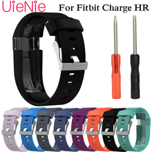 Soft silicone For Fitbit Charge HR smart watch frontier/classic replacement strap For Fitbit Charge HR wristband accessories philips philips fx10 12 fm 2 0 минисистема