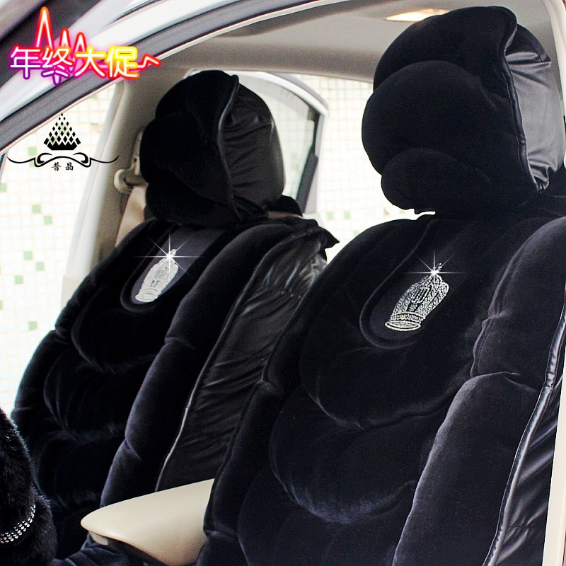 Auto Upholstery Supplies Dad Diamond Seatpad Winter Plush Bubble Thermal Cushion In Automobiles