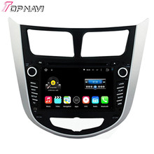 Free Shipping Quad Core Android 5.1.1 Car DVD Stereo For HYUNDAI Verna Accent Solaris 2011-2012 With Radio Multimedia GPS Map