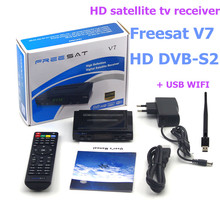 1080 P Full HD DVB-S2 FREESAT HD V7 Línea de Soporte Cccam Receptor de Satélite DVB-S2 Receptor de TV Por Satélite con WIFI USB