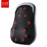 Health Body Waist Lumbar Back Massager Car Massage Seat Kneading Massageador Cushion Masajeador Masaj China Electronic Shop