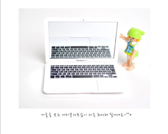 Mini Barbie Doll Laptop Toy 1
