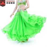 Women Belly Dance Skirt Three Layers Chiffon Dancing Skirts Bellydance Costume Skirts 9 Colours