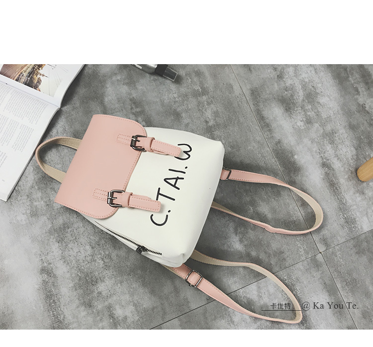 2018 new women's bag fashion canvas backpack female Korean version of the campus Laptop backpack ins casual personality package 78
