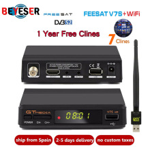1 Year Europe 7 Clines Server GTMedia V7S HD Digital Satellite Receiver DVB-S2 V7S HD Full 1080P+USB WIFI Upgrade Freesat V7 цена и фото
