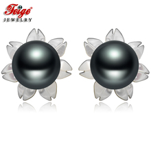 FEIGE 6-7mm Black Freshwater Pearls Shell Carvings 925 Sterling Silver Stud Earrings For Women Exclusive Design Fine Jewelry