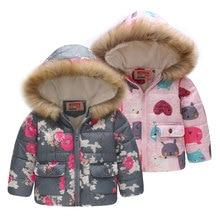 От 2 до 6 лет с меховым капюшоном зимняя куртка для девочек зимняя одежда Ticken Утепленная одежда пуховые пальто 2018 детская Костюмы верхняя одежда и пальто