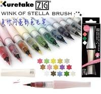 Kuretake Wink Of Stella Bling Multicolour Soft Calligraphy Brush 10 Colors Lot