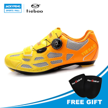 CHAUSSURES TIEBAO Vélo Professionnel Vélo Chaussures Respirant Hommes Femmes Vélo De Route Racing Athlet Chaussures S2-Snap Tuning Bouton Chaussure Fixation