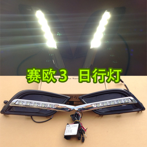 Сид DRL дневного света для Chevrolet парус 2014-15 с функцией переключения высокое качество быстрая доставка
