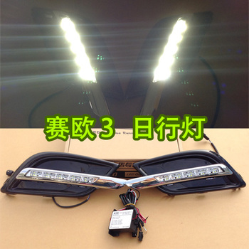 led drl daytime running light for chevrolet sail 2014-15 with dimmer function top quality fast shipping