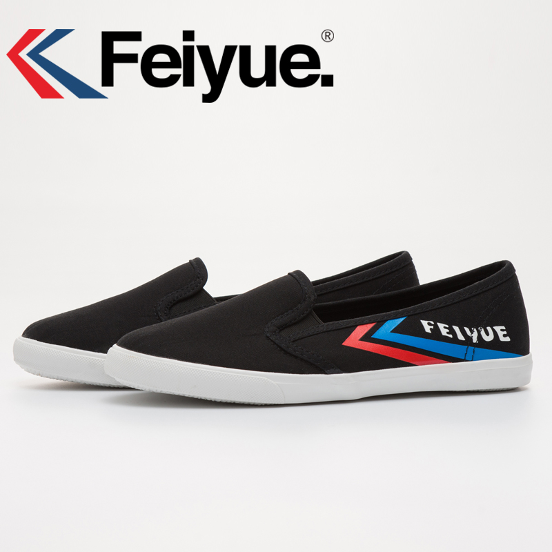 Original Feiyue Sneakers/2017 New Feiyue Shoes/Kungfu Shoes Martial Shoes/Soft and comfortable Sneakers/Men and women SizeOriginal Feiyue Sneakers/2017 New Feiyue Shoes/Kungfu Shoes Martial Shoes/Soft and comfortable Sneakers/Men and women Size
