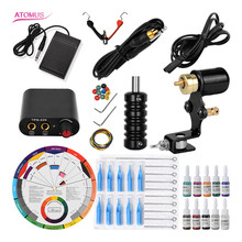 Rotary Tattoo Machine De Tatuage Tatuaje Maquina Tatto Kit Professional Quit Tatuajes Tatuagem Tatoo Set