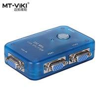 2017 Original MT VIKI 350Mhz 4 Port VGA Video Splitter Distributor I Input To 4 Output