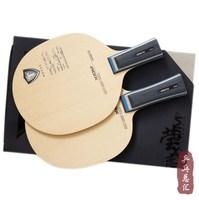 Original XIOM IGNITO table tennis blade racquet sports table tennis rackets indoor sports carbon blade