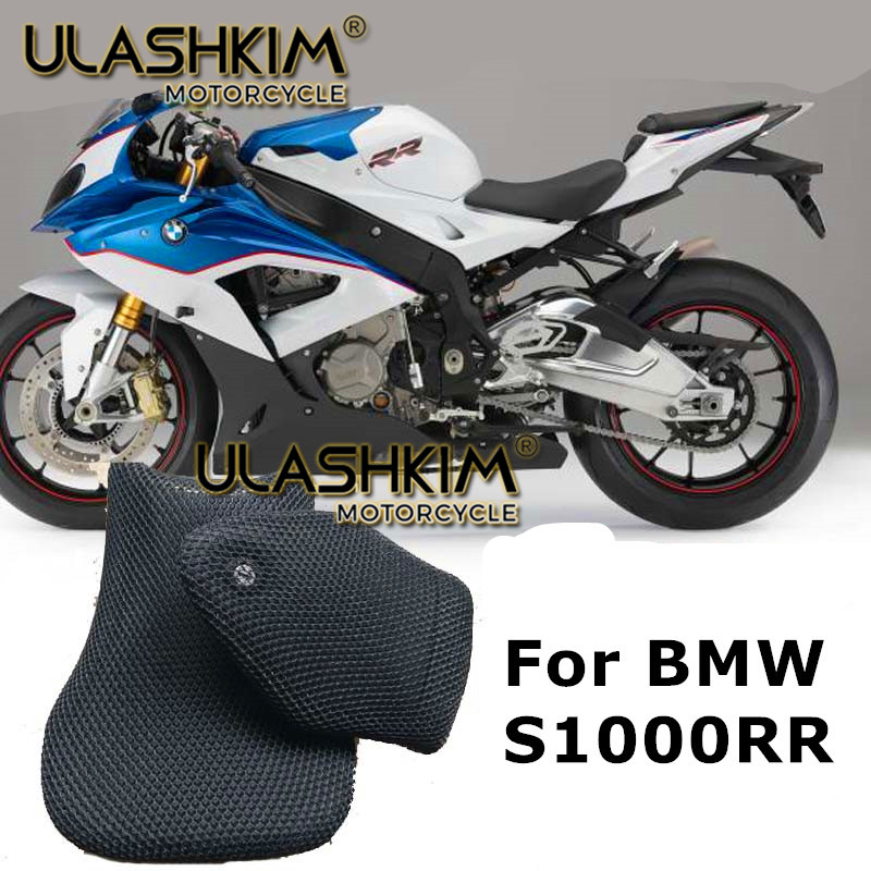 3D 7mm Sunscreen Cushion Cover Modified Seat Cover Heat Insulation Cushion Cover For BMW S1000 RR S1000RR