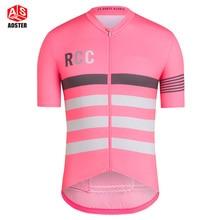 2018 High-Vis Pink Pro Team Base Layer Short Sleeve 100% ITLAY MITI Fabric cycling shirt men or women elite Mesh underwear