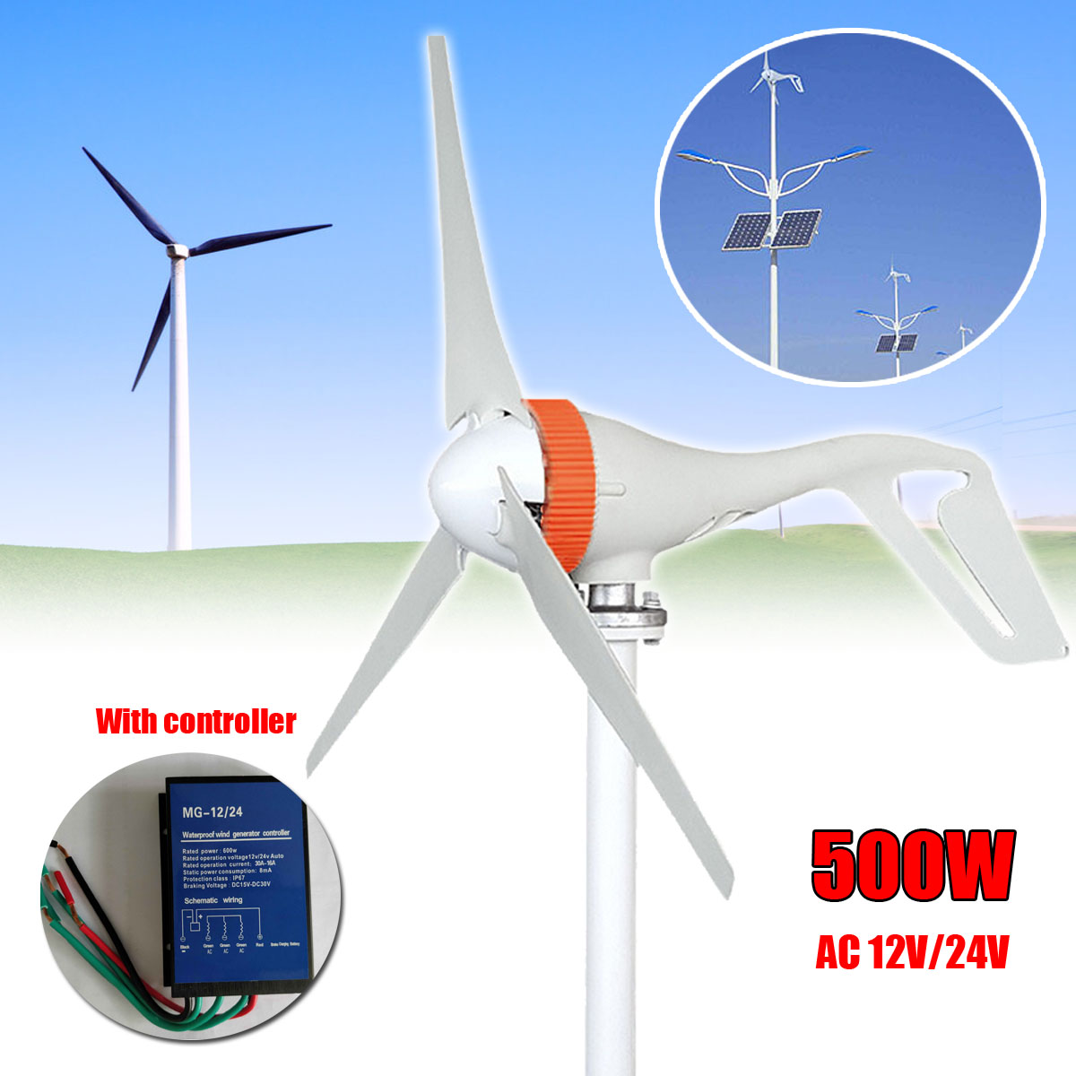 AC 12V/24V 500W 3 Blades Wind Generator Mini Wind Turbines Miniature Wind Turbines Generator With Controller for home use цена