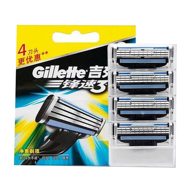 Original Gillette Mach 3 Shaving Razor Blades Brand Mach3 For Men Beard Shave Blade 4Pcs/Pack (3-layer Blade ) genuine gillette mach 3 shaving razor blades for men brand blade to shave with 8 blades