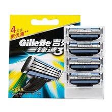 Оригинал Gillette Mach 3 бритвенные лезвия для бритвы бренд Mach3 для Для мужчин борода бритья лезвие 4 шт./упак. (3 слоя отвала)