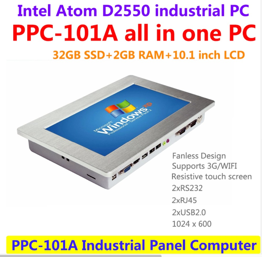 All in one 10.1 inch touch screen Industrial Panel PC for Kiosk multimedia