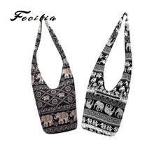 Fecilia Boho Crossbody Shoulder Bag Vintage Hand Woven Thick