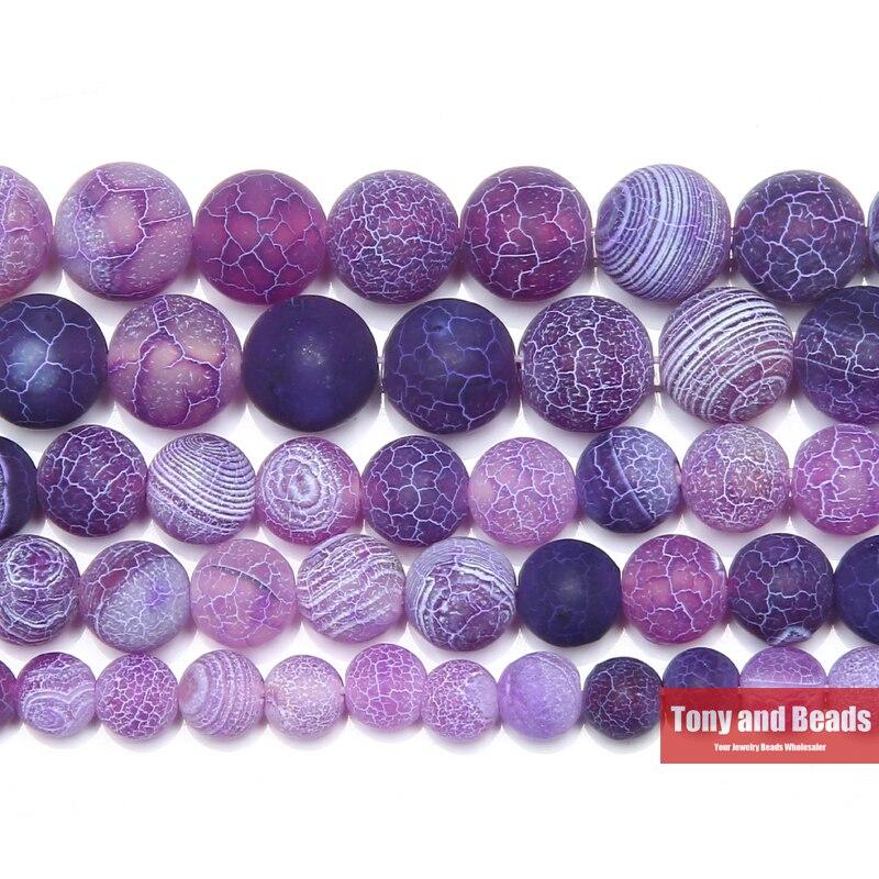 Бесплатная доставка натуральный камень Мороз Краб фиолетовый Агаты круглые свободные бусины 6 8 10 12 мм выберите размер для ювелирных издели...