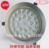 Alta potência 24 W AC85 265V fosco levou downight teto luz recesso levou dowm lâmpada light lamp led led lightlamp lamp -