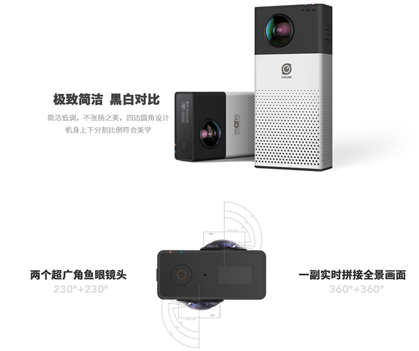 Insta 360 degree 4K Panorama Camera F2.0 FOV 230 degree