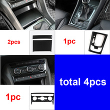 4pcs for SKODA KODIAQ Interior decoration Carbon fiber pattern Stainless steel