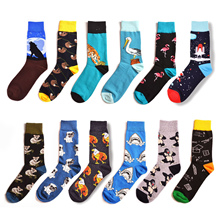 HIMEALAVO 12 pairs/lot Novelty Shark Dolphin Casual Skateboard Socks Combed Cotton