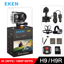 """Оригинальная Экшн-камера eken H9 H9R Ultra FHD 4K 25fps 1080P 60fps WiFi 2,"""" 170D mini go подводный водонепроницаемый шлем Спортивная камера"""