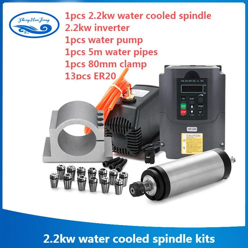 2.2kw Refrigerado A Água Do Eixo CNC Router madeira + 2.2kw 220 v/110 v VFD + 80 milímetros Braçadeira + bomba de água/tubulação + 13 pcs ER20 Collet Para Gravador