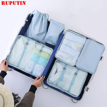 RUPUTIN New 6Pcs/Set High Quality Cloth Waterproof Travel Mesh Bag In Bag Luggage Organizer Packing Cube Organiser For Clothing