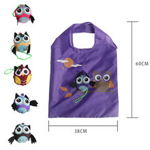 Hot Cute Animal Owl Shape Folding Shopping Bag Eco Friendly Ladies Gift Foldable Reusable Tote Bag Portable Travel Shoulder Bag(China)