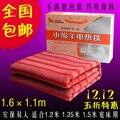 Pequeno ovelhas aquecimento eléctrico cobertor 0311 cama elétrica dupla 160 110 cm new arrival