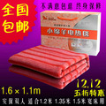 Small sheep electric heating blanket 0311 double electric bed 160 110cm new arrival
